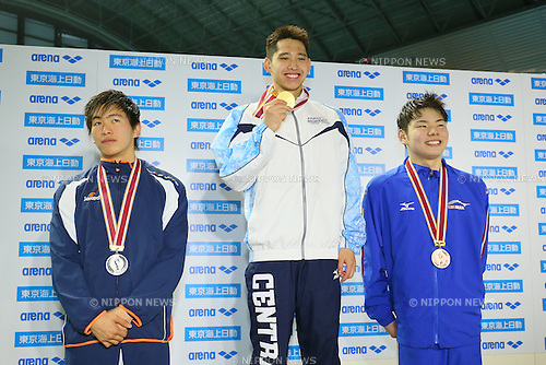(L to R) <br /> Meguru Hotta, <br /> Koichiro Suzuki, <br /> Mikihiro Himeno, <br /> MARCH 29, 2015 - Swimming : <br /> The 37th JOC Junior Olympic Cup <br /> Men's 200m Backstroke <br /> champion ship award ceremony <br /> at Tatsumi International Swimming Pool, Tokyo, Japan. <br /> (Photo by YUTAKA/AFLO SPORT)