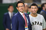 (L to R) <br /> Atsuya Furuta, <br /> Norichika Aoki (JPN), <br /> MARCH 15, 2017 - WBC : <br /> 2017 World Baseball Classic <br /> Second Round Pool E Game <br /> between Japan - Israel <br /> at Tokyo Dome in Tokyo, Japan. <br /> (Photo by YUTAKA/AFLO SPORT)