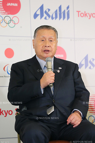 Yoshiro Mori, <br /> JANUARY 27, 2015 : <br /> Asahi Breweries has Press conference <br /> at Grand Prince Hotel New Takanawa. <br /> Asahi Breweries announced that it has entered into a partnership agreement with the Tokyo Organising Committee of the Olympic and Paralympic Games. <br /> With this agreement, Asahi Breweries becomes the gold partner. <br /> (Photo by YUTAKA/AFLO SPORT)