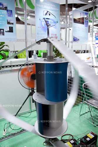 "December 13, 2012, Tokyo, Japan - The Vertical Axis Small Wind Turbine moves with a fan. The Eco-Products Exhibition is one of the biggest environmental issues in Japan, drawing more than 180,000 business people and consumer exhibitors. The theme of this year is ""The Greener, The Smaller - The Future We Will Choose"", the exhibition will be held from December 13th to 15th in Tokyo Big Sight.(Photo by Rodrigo Reyes Marin/AFLO).."