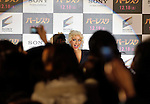 Singer and actress Christina Aguilera attends a red carpet event to promote her film Burlesque in Tokyo, Japan on Dec. 8 2010.