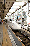 A modern bullet train of the Central JR Company.