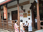 Historical mansion museum building in the historic town of Galle, Sri Lanka, Asia