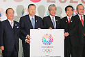 (L to R) Toshiro Muto, Yoshiro Mori . Tsunekazu Takeda, Hakubun Shimomura, Mitsunori Torihara, JANUARY 24, 2014 : Tokyo Organising Committeee of the Olympic and Paralympic Games member attend press conference in Tokyo, Japan. The Tokyo Organising Committee of the Olympic and Paralympic Games (Tokyo 2020) was formally established today and will be headed by former Prime Minister of japan Yoshiro Mori.  Photo by Yusuke Nakansihi/AFLO SPORT) [1090]