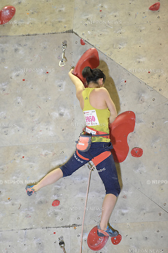 Miwa Oba, <br /> MARCH 26, 2016 - Sports Climbing :<br /> Mammut Cup Japan Climbing Lead Championships <br /> Womens Qualification <br /> in Inzai city, Chiba, Japan.<br /> (Photo by AFLO SPORT)