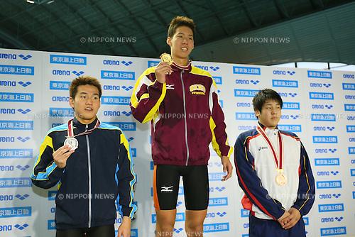 (L to R) <br /> Yuya Hinomoto, <br /> Ippei Watanabe, <br /> Yuji Kohinata, <br /> MARCH 29, 2015 - Swimming : <br /> The 37th JOC Junior Olympic Cup <br /> Men's 200m Breaststroke <br /> champion ship award ceremony <br /> at Tatsumi International Swimming Pool, Tokyo, Japan. <br /> (Photo by YUTAKA/AFLO SPORT)