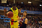 XXXVIII Lliga Nacional Catalana ACB 2017.<br /> FC Barcelona Lassa vs BC Morabanc Andorra: 89-70.<br /> Moussa Diagne vs Ante Tomic.