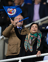 Reading co-owner Lady Sasima Srivikorn looks on      <br /> <br /> <br /> Photographer Craig Mercer/CameraSport<br /> <br /> The EFL Sky Bet Championship Play-Off Semi Final Second Leg - Reading v Fulham - Tuesday May 16th 2017 - Madejski Stadium - Reading <br /> <br /> World Copyright &copy; 2017 CameraSport. All rights reserved. 43 Linden Ave. Countesthorpe. Leicester. England. LE8 5PG - Tel: +44 (0) 116 277 4147 - admin@camerasport.com - www.camerasport.com