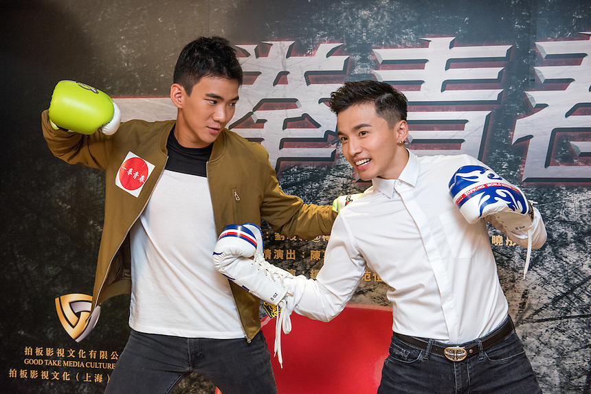 "Launch of the MMA movie ""Fist of Youth"" in Hong Kong. Stars of the movie L to R MMA actor Jason Li Zongyan and A-Wei (Liu Jun Wei) from Lollipop F a Taiwanese Mandopop boy band"