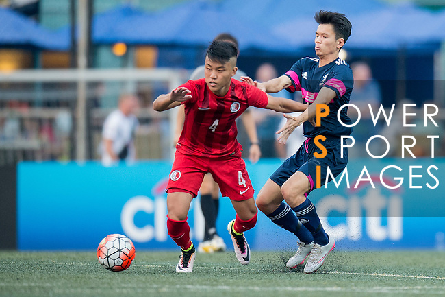 HKFA U-21 vs Singapore Cricket Club during the Main of the HKFC Citi Soccer Sevens on 21 May 2016 in the Hong Kong Footbal Club, Hong Kong, China. Photo by Lim Weixiang / Power Sport Images