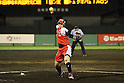 Softball: 2016 Japan Cup International Women's Softball Championship