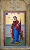 CYPRUS, capital Nicosia (Lefkosia): mosaic icon at Panagia Phaneromeni church<br />