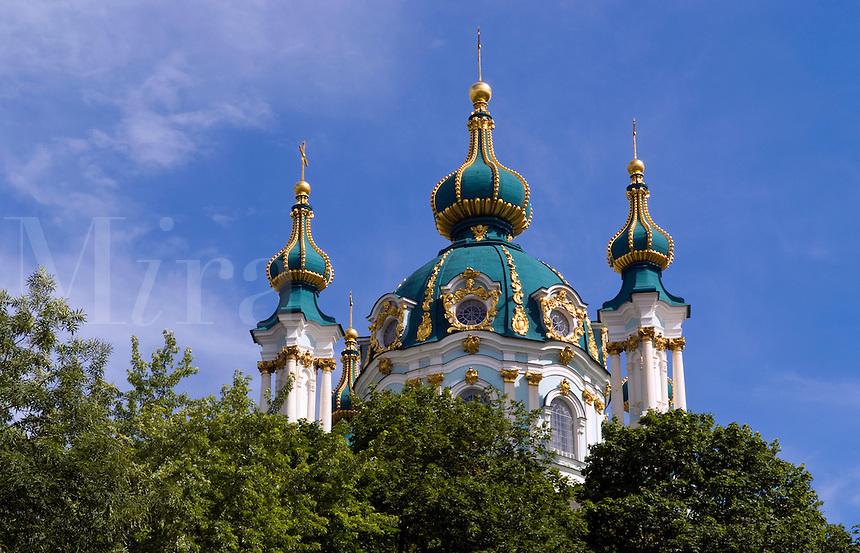 Dome church on Andres Street at Klovskiy Spusk in Old Town, Kiev, Ukraine