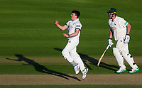 Picture by Alex Whitehead/SWpix.com - 22/04/2018 - Cricket - Specsavers County Championship Div One - Yorkshire v Nottinghamshire, Day 3 - Emerald Headingley Stadium, Leeds, England - Yorkshire's Josh Shaw reacts.