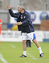 08/08/2009  Copyright  Pic : James Stewart.sct_05_dundee_v_morton  .MORTON BOSS DAVIE IRONS....James Stewart Photography 19 Carronlea Drive, Falkirk. FK2 8DN      Vat Reg No. 607 6932 25.Telephone      : +44 (0)1324 570291 .Mobile              : +44 (0)7721 416997.E-mail  :  jim@jspa.co.uk.If you require further information then contact Jim Stewart on any of the numbers above.........