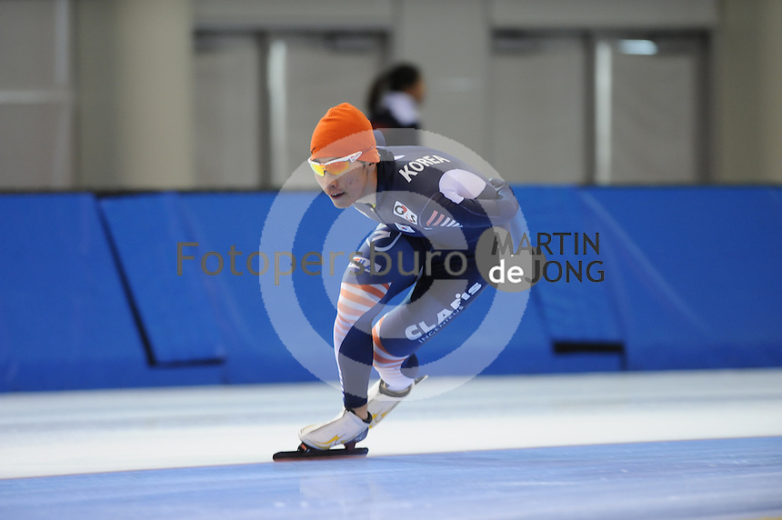 SCHAATSEN: SALT LAKE CITY: Utah Olympic Oval, 12-11-2013, Essent ISU World Cup, training, ©foto Martin de Jong