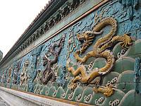 Nine Dragon Screen Wall - Forbidden Palace, Beijing, China