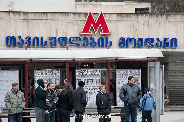 A bus queue outside Freedom Square Metro station, Tbilisi, Georgia.