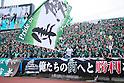 2016 J2 League: Yokohama FC 0-2 Matsumoto Yamaga FC