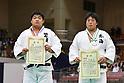 Judo : 2017 All Japan Selected Judo Championships