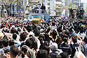 Sochi Olympic Games Gold Medalist Yuzuru Hanyu Celebration Parade in Sendai Japan