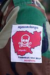 Cambodian Self Help Demining Patch