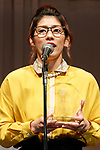 Japanese freestyle wrestler Saori Yoshida speaks during the 30th Japan Best Dressed Eyes Awards at Tokyo Big Sight on October 11, 2017, Tokyo, Japan. The event featured Japanese celebrities who were recognized for their fashionable eyewear. (Photo by Rodrigo Reyes Marin/AFLO)