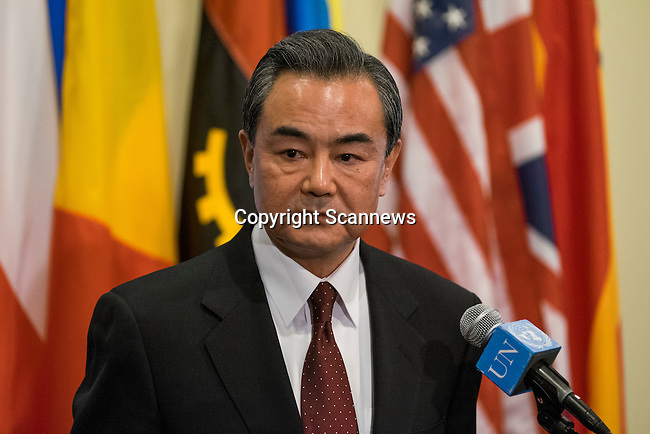 Foreign Minister of China Speaks to Press<br /> Wang Yi (left at microphone), Minister for Foreign Affairs of the People&rsquo;s Republic of China and President of the Security Council for February, briefs journalists on the Council&rsquo;s open debate on the theme, &ldquo;Maintenance of international peace and security: Reflect on history, reaffirm the strong commitment to the purposes and principles of the Charter of the United Nations&rdquo;.