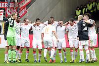Bayern bejubeln die Meisterschaft - Xherdan Shaqiri tanzt vor