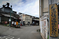 "The entrance to Oigen ""Nambu Tekki"" ironware foundry, Esashi, Iwate Prefecture, Japan, August 28 2008."
