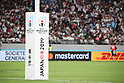 2019 Rugby World Cup - England vs Argentina