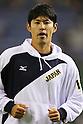 Shoichi Ino (JPN),<br /> NOVEMBER 15, 2014 - Baseball : <br /> 2014 All Star Series Game 3 between Japan 4-0 MLB All Stars <br /> at Tokyo Dome in Tokyo, Japan. <br /> (Photo by Shingo Ito/AFLO SPORT)[1195]