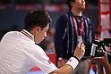 Tennis: Rakuten Japan Open Tennis Championships 2018