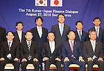 Taro Aso and Yoo Il-ho, Aug 27, 2016 : Japanese Finance Minister Taro Aso (C, front) and his South Korean counterpart Yoo Il-ho (2nd R, front) attend a photo session after their talks at an office of the South Korean Government Complex Seoul in Seoul, South Korea. The bilateral meeting was the seventh talks between Japan and South Korea since 2006. The finance ministers from Japan and South Korea agreed on Saturday to resume a currency swap deal to strengthen bilateral economic cooperation, local media reported. (Photo by Lee Jae-Won/AFLO) (SOUTH KOREA)