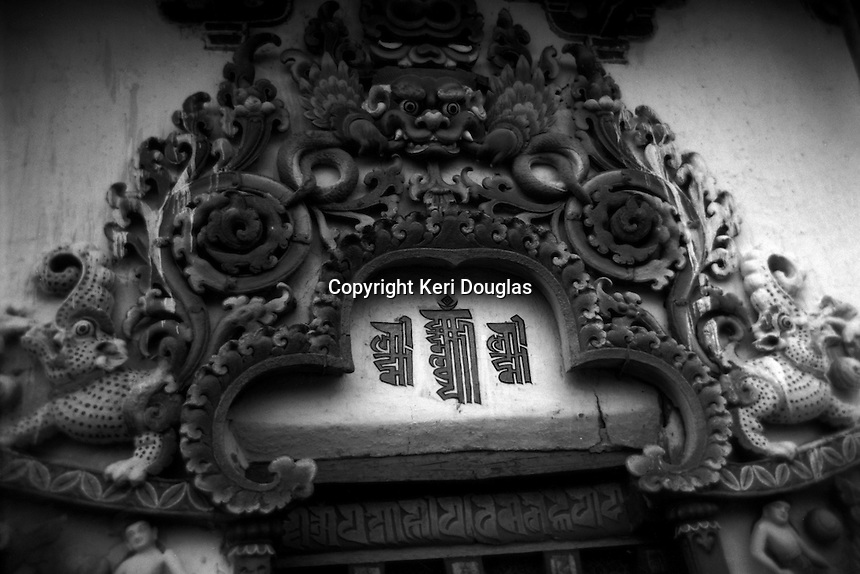 Kalachakra symbol over door way to interior of Gayntse Kumbum, architectural details,Tibet