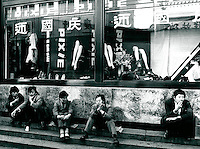 Geschäft auf der Dazhalan in Peking, China 1989