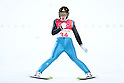 PyeongChang 2018: Ski Jumping: Men's Large Hill Individual Final