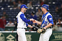 (L to R) <br /> Josh Zeid,  <br /> Ryan Lavarnway (ISR), <br /> MARCH 12, 2017 - WBC : <br /> 2017 World Baseball Classic <br /> Second Round Pool E Game <br /> between Cuba 1-4 Israel <br /> at Tokyo Dome in Tokyo, Japan. <br /> (Photo by YUTAKA/AFLO SPORT)