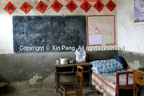 Teacher's accomodation at the Hope Project school.   Zhulin Hope School was built by Project Hope, initiated and organised by the China Youth Development Foundation, a non-profit making social organisation.  Its aim is to offer free education to the rural poor, particularly girls, who otherwise would have no education at all.