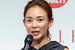 Japanese model Shiho Yano speaks during the ELLE WOMEN in SOCIETY 2018 on June 16, 2018, Tokyo, Japan. The annual event focuses on working women's role in the Japanese society through various seminars where top businesswomen, celebrities and leaders are invited to speak. (Photo by Rodrigo Reyes Marin/AFLO)
