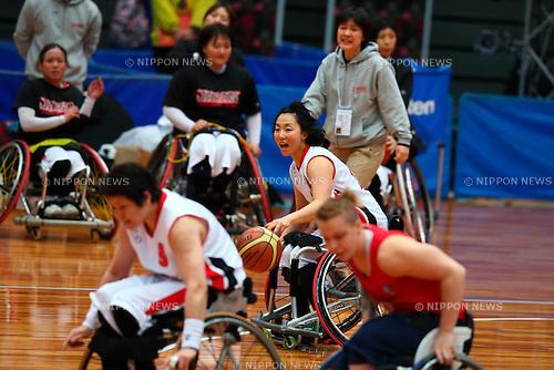 Mari Amimoto (Japan),<br /> FEBRUARY 14, 2015 - Wheelchair Basketball : <br /> 2015 International Women's Wheelchair Basketball Friendship Games OSAKA CUP<br /> Gold Medal Match between Japan 59-42 Great Britain<br /> at Osaka Municipal Central Gymnasiium in Osaka, Japan. <br /> (Photo by Shingo Ito/AFLO SPORT) [1195]