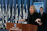 Outgoing Israeli Foreign Minister Tzipi Livni at a farewell ceremony at Israel's Ministry of Foreign Affairs, Jerusalem, March 30, 2009. Livni will head the opposition in the next government led by Binyamin Netanyahu. Photo by: Olivier Fitoussi/JINI.