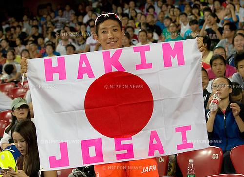 Takahiko Yamamura (JPN), AUGUST 25, 2015 - Athletics : Takahiko Yamamura, coach of Abdul Hakim Sani Brown is senn during the 15th IAAF World Championships in Athletics Men's 200m heats at Beijing National Stadium in Beijing, China. (Photo by Takashi Okui/AFLO)