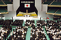August 15, 2013, Tokyo, Japan - Emperor Akihito and Empress Michiko, background before the altar, lead attendants in offering prayer during a ceremony in Tokyo marking the 68th anniversary of Japan's surrender in World War II on Thursday, August 15, 2013. (Photo by Kaku Kurita/AFLO)