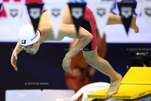 Kosuke Hagino, <br /> APRIL 13, 2017 - Swimming : <br /> Japan swimming championship (JAPAN SWIM 2017) <br /> Men's 400m Individual Medley Heat <br /> at Nippon Gaishi Arena, Nagoya, Aichi, Japan. <br /> (Photo by Sho Tamura/AFLO)