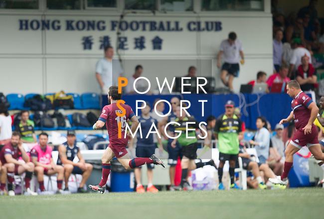 UBB Gavekal VS GFI East Africans  GFI HKFC Rugby Tens 2016 on 07 April 2016 at Hong Kong Football Club in Hong Kong, China. Photo by Juan Manuel Serrano / Power Sport Images