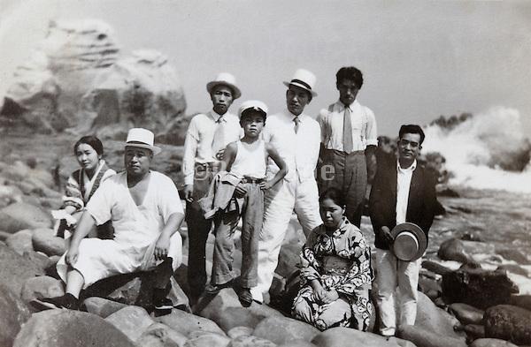 family at the sea Japan summer 1947