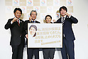 (L-R) Manabu Miyasaka, Tsunekazu Takeda, Saori Yoshida, Yoshikazu Tanaka, DECEMBER 21, 2012 : a press conference about Tokyo 2020 Official Bid Partners and New national promotion in Tokyo, Japan. (Photo by AFLO SPORT) [1156]