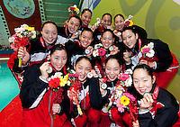 Japan JPN   2nd classified.Trophy Final Ranking Day 03 - Dec.2nd.7th FINA Synchronized Swimming  World Trophy.Mexico City MEX - Nov. 30th, Dec. 2nd, 2012.Photo G.Scala/Deepbluemedia/Inside .Nuoto Sincronizzato