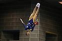 Ayana Yamada (JPN), JULY 8, 2011 - Trampoline : 2011 FIG Trampoline World Cup Series Kawasaki Women's Individual at Todoroki Arena, Kanagawa, Japan. (Photo by YUTAKA/AFLO SPORT) [1040]
